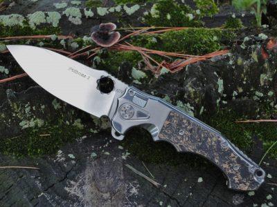 ADV Tactical Mini PitBoss(1)-Copper Shred/Satin Blade